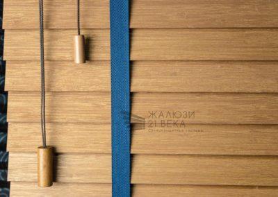 Горизонтальные (Деревянные и бамбуковые) 25-50мм