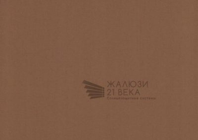 108. Карина-коричневый