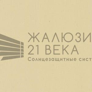 112. Ткань-Олимпик-БО-бежевый