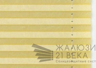 112. краш-желтый
