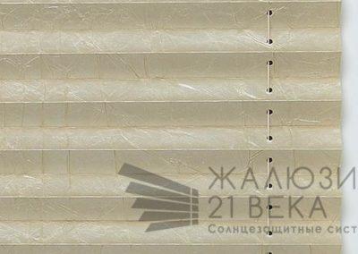 115. краш-металлик-золото