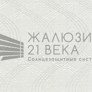 116. Ткань-Офелия-белый