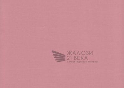 118. Карина-розовый