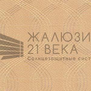 119. Ткань-Офелия-персиковый