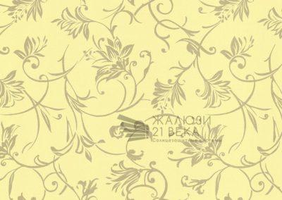 12. Амелия-желтый