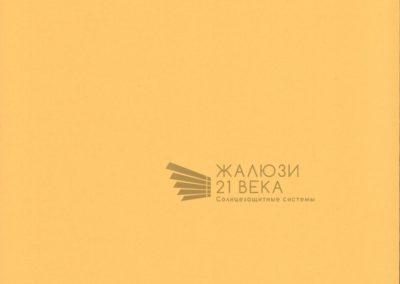 120. Карина-светло-желтый