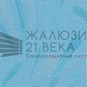122. Ткань-Палома-голубой