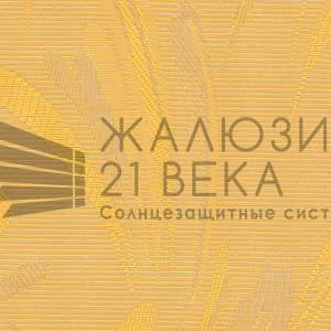 123. Ткань-Палома-жёлтая