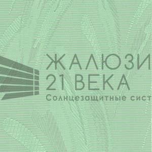 124. Ткань-Палома-зелёная