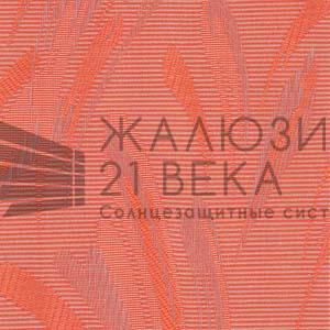 127. Ткань-Палома-оранж