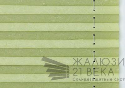 127. краш-перл-лайм