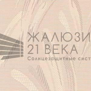 128. Ткань-Палома-персик