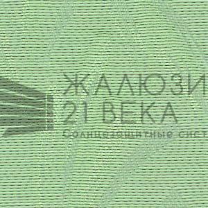 129. Ткань-Палома-салатовая-перла