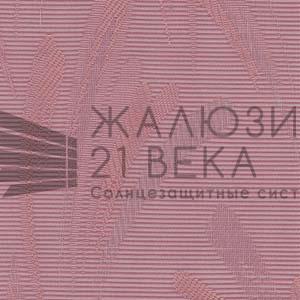 131. Ткань-Палома-тёмно-розовая