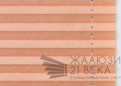 131. краш-перл-персиковый