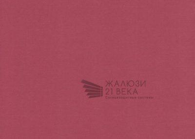 132. Карина-темно-розовый