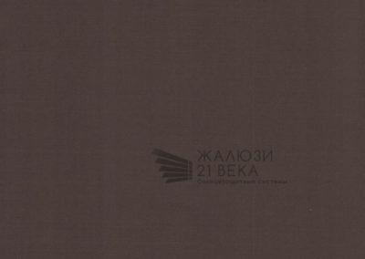 138. Карина-шоколад