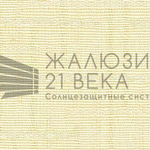 14. Ткань-Аруба-бежевая