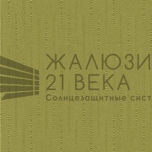 145. Ткань-Рейн-оливковый