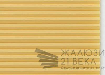 147. леванто-желтый