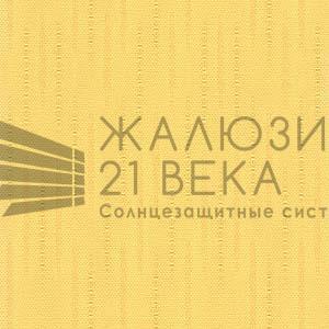 148. Ткань-Рейн-светло-жёлтый