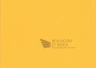 15. Карина желтый