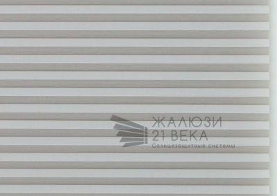 150. леванто-серый