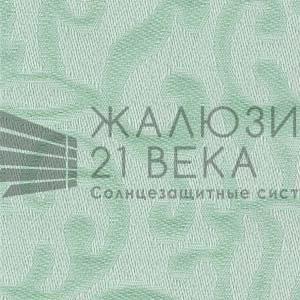 153. Ткань-Рита-зелёный
