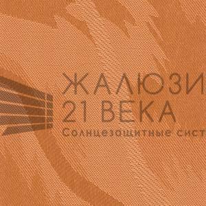 160. Ткань-Сандра-оранжевая