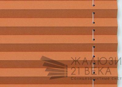 160. мун-б.о-оранжевый