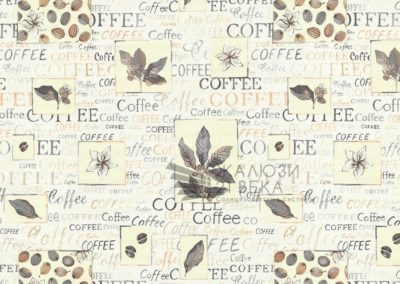 161. Кофе