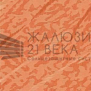 173. Ткань-Сатурн-оранжевый