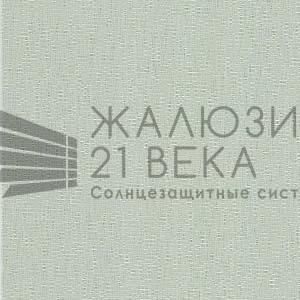 184. Ткань-Сиде-БО-серый