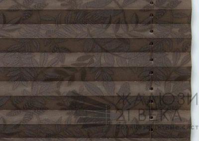 184. самоа-коричневый