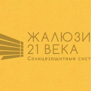 186. Ткань-Сиде-жёлтый