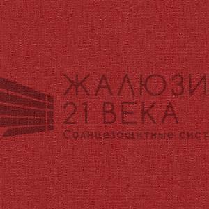 187. Ткань-Сиде-красный