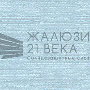 19. Ткань-Бруклин-голубой