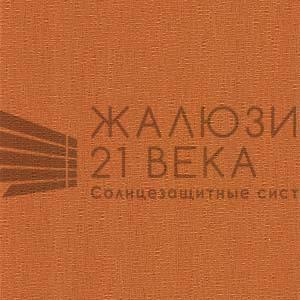 191. Ткань-Сиде-терра