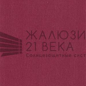 192. Ткань-Сиде-фуксия