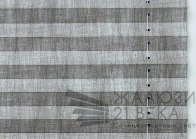 192. сето-б.о-серый