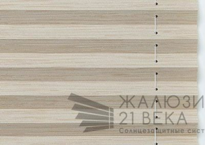 197. скио-перл-песочный