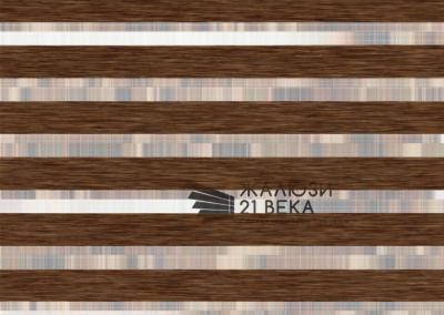 2. Альто-2705