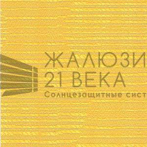 20. Ткань-Бруклин-жёлтый