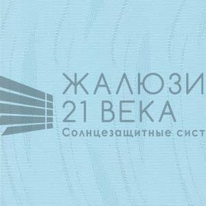 201. Ткань-Флора-голубой