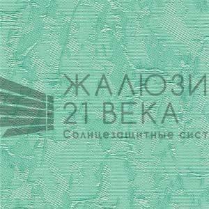 207. Ткань-Шёлк-бирюзовый