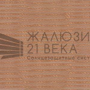21. Ткань-Бруклин-коричневый