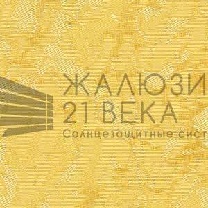 211. Ткань-Шёлк-жёлтый