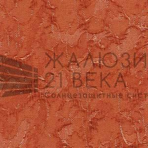 213. Ткань-Шёлк-коралловый