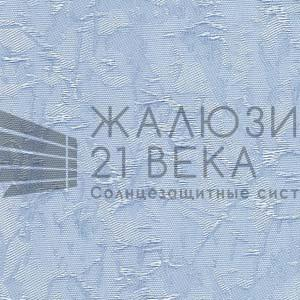 216. Ткань-Шёлк-морозно-голубой