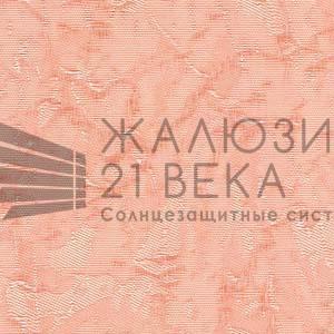 217. Ткань-Шёлк-персиковый